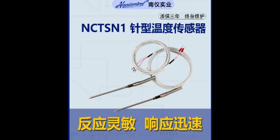 苏州PT100针式温度传感器批发厂家 服务为先「南仪测控技术供应」