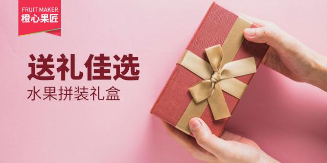 福建本地水果定制 誠信經營 北京南粵大地商貿供應