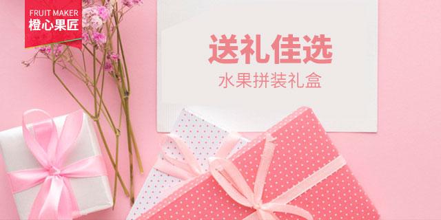 甘肅蔬菜水果禮盒包裝 貼心服務 北京南粵大地商貿供應