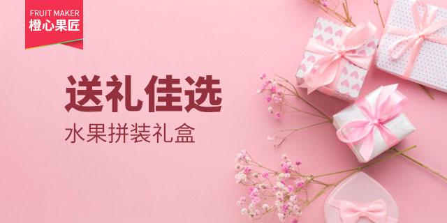 江苏苹果礼品卡生产厂家,礼品卡