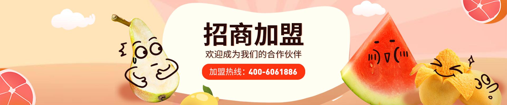 北京南粵大地商貿有限公司公司介紹
