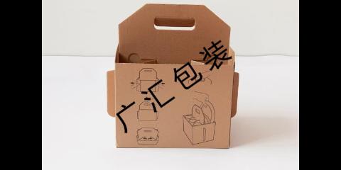 北仑区彩箱印刷打样「宁波广汇包装科技供应」