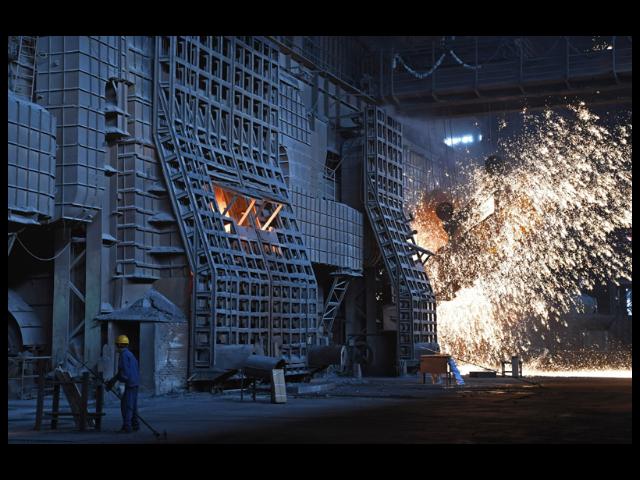 宁波制造金属材料供应商家,金属材料