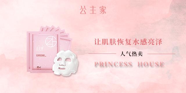 江苏公主家面膜到底值不值得买