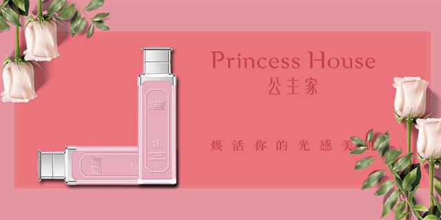 重庆公主家乳液怎么样