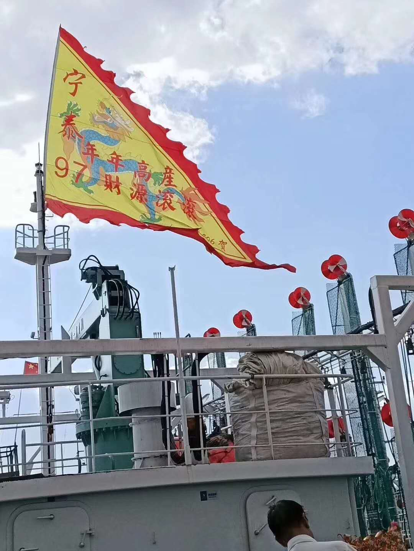 黔南州常年船員招聘