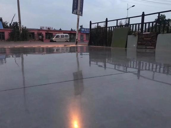 南京混凝土密封硬化地坪