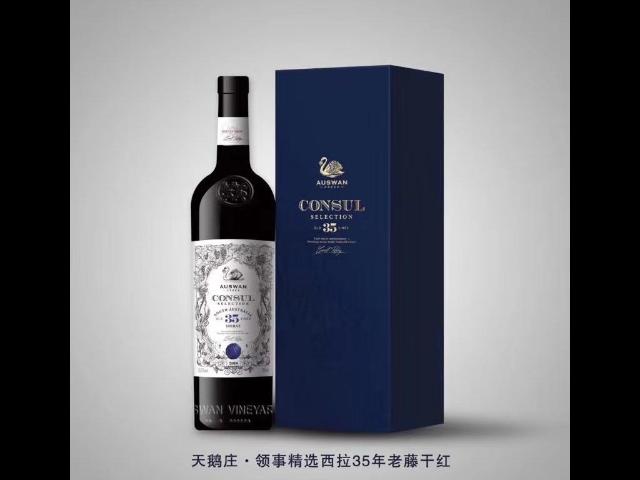 金华茅台哪家便宜 宁波明有酒业供应