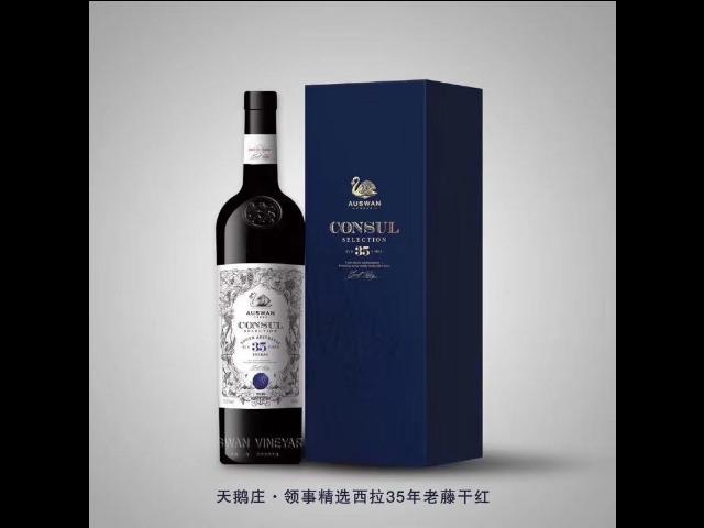 福建剑南春在哪里可以找到 宁波明有酒业供应