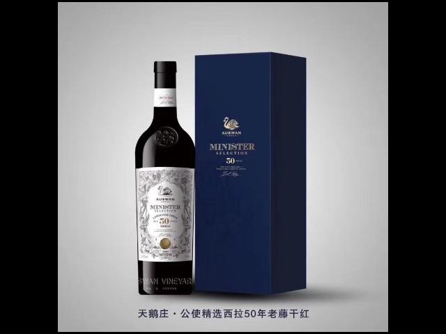 安徽劍南春在哪里買 寧波明有酒業供應