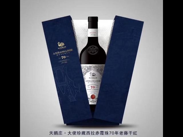 河北国窖批发价格 宁波明有酒业供应