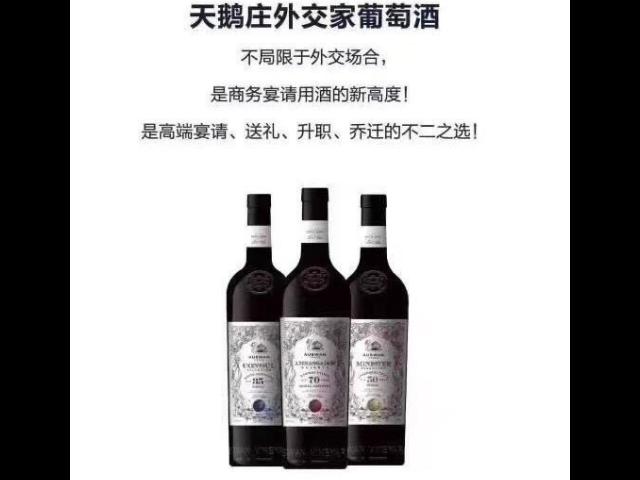 甘肃本地国窖 宁波明有酒业供应