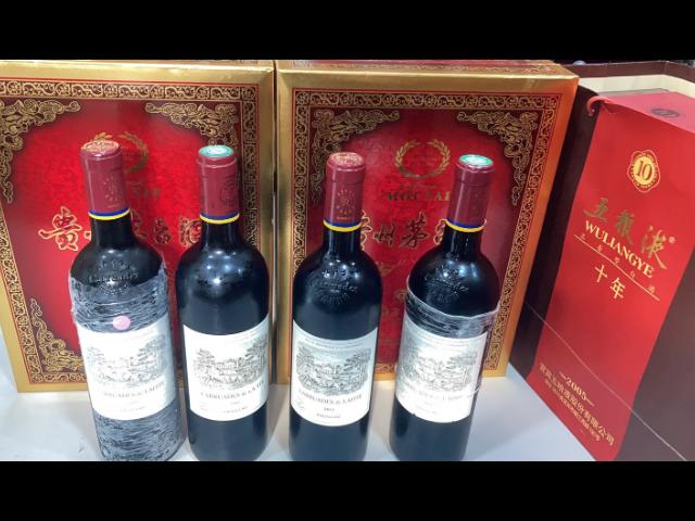 海南水井坊找哪家「宁波明有酒业供应」