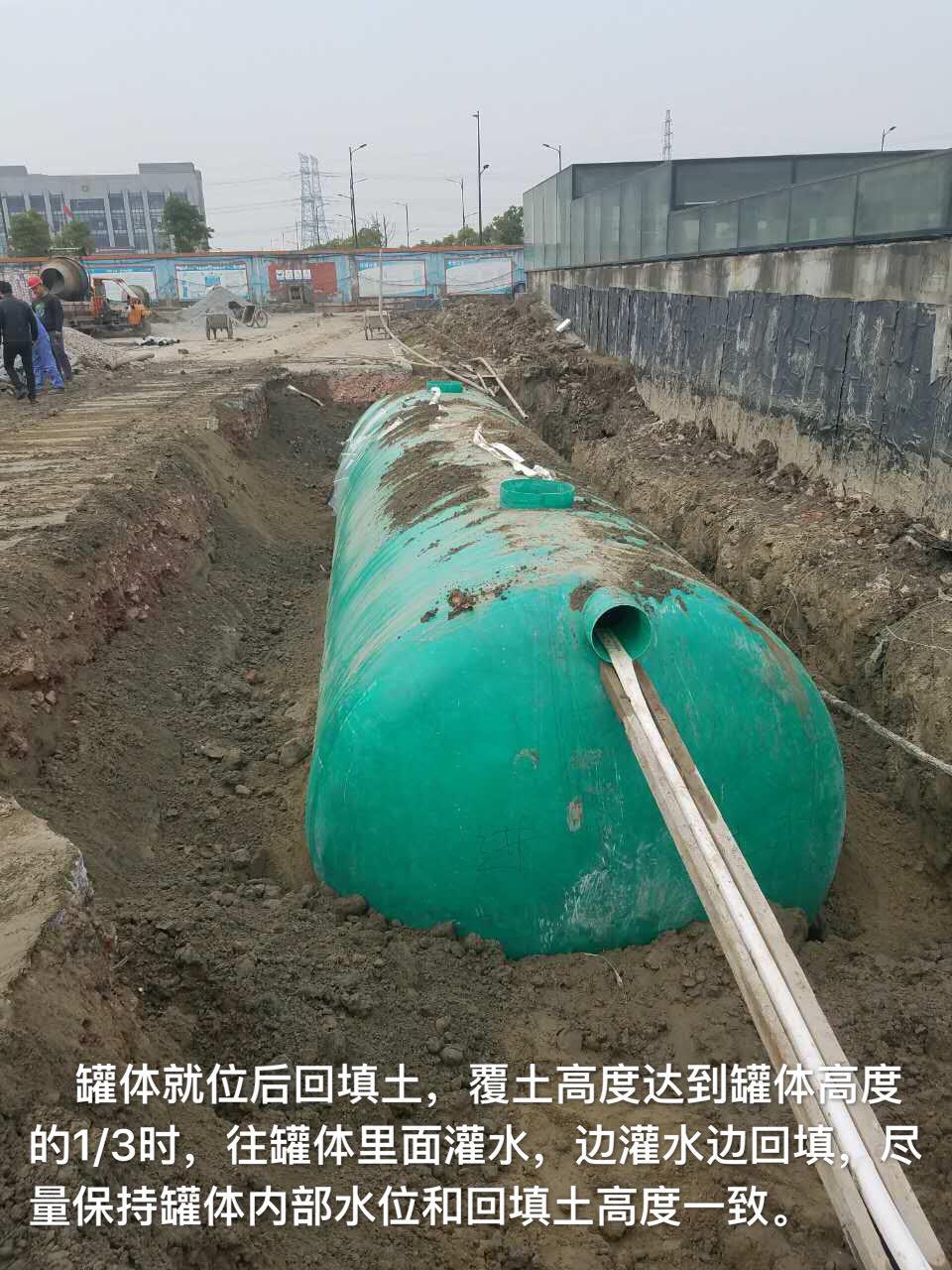江北区玻璃钢化粪池质量保证 信息推荐 宁波塑通管业供应