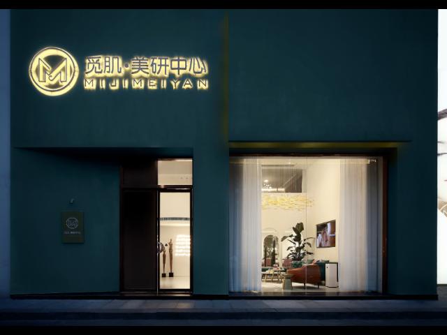 宁海高端室内设计公司,设计