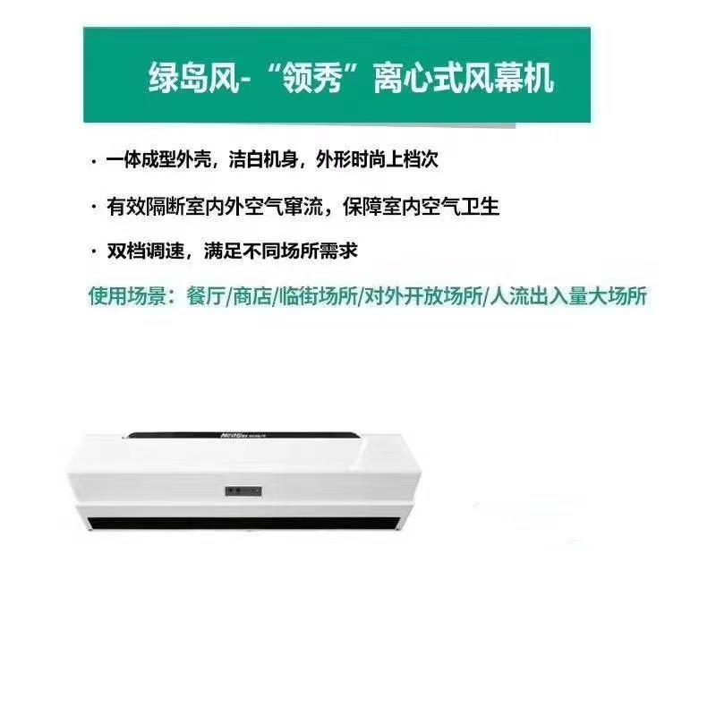 南昌县无污染净化器欢迎咨询 空气净化器 南昌华瑞环保科技供应