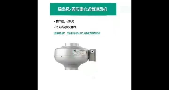 萍鄉正規除甲醛廠家地址 空氣凈化器 南昌華瑞環保科技供應