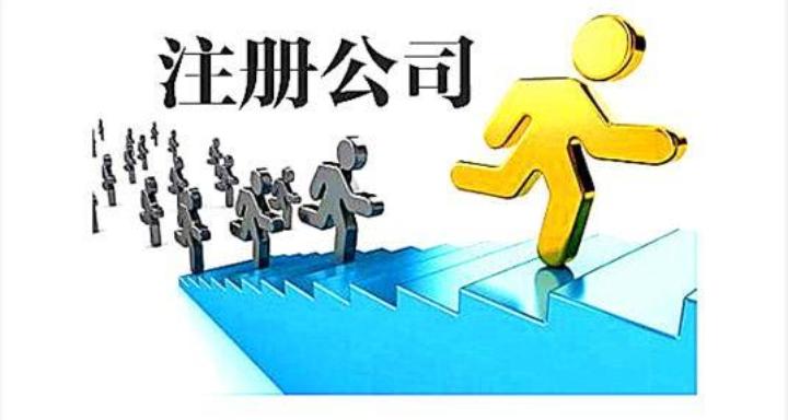 新建区申请工商注册办理 欢迎来电 南昌鸿宏财务咨询供应