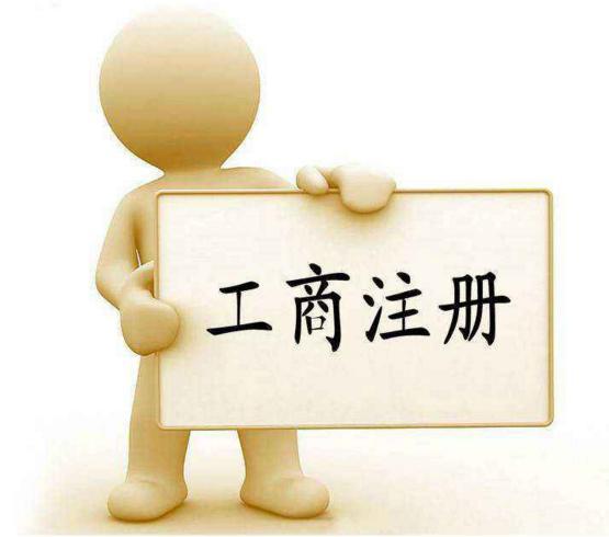 青山湖區**財務處理登記,處理