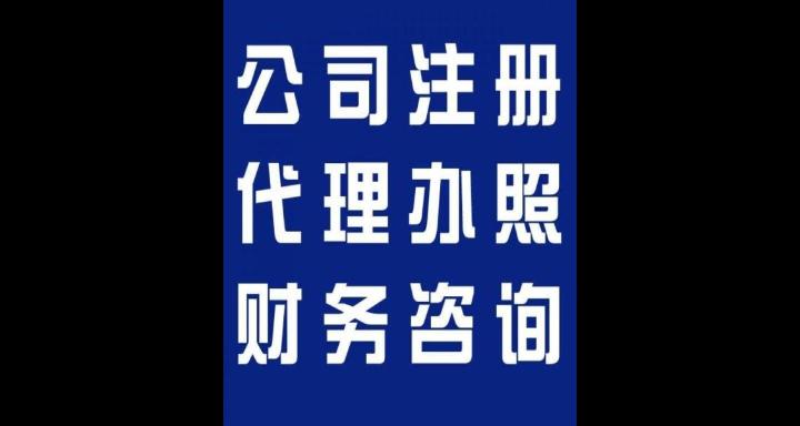 南昌縣加急稅務處理費用 歡迎來電 南昌鴻宏財務咨詢供應