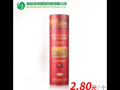 揚州加熱牛肉湯罐廠家批發 推薦咨詢「南昌綠洲環保包裝供應」