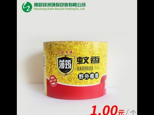 长春瓜子罐厂家价格 欢迎来电 南昌绿洲环保包装供应