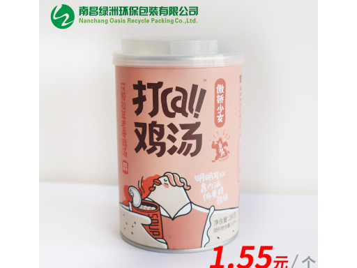 湖北大米罐包装厂家