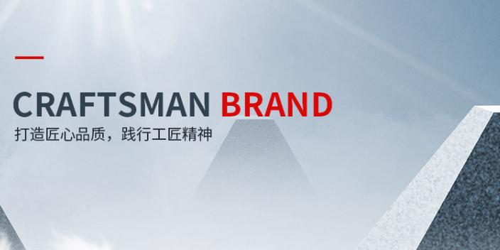 江西智能化网络技术开发销售方式「南昌泽楷网络传媒有限公司」