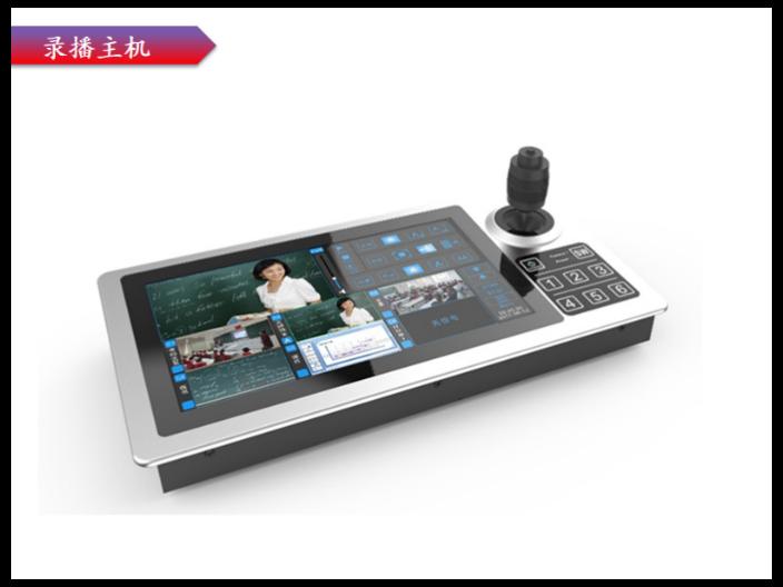 醫療錄播主機錄播主機生產廠家「深圳市奈視科技供應」