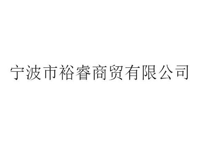 北仑区简洁帽子价格多少 欢迎咨询「宁波市裕睿商贸」