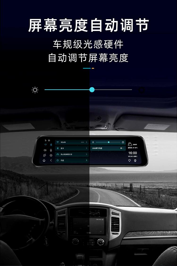 郑州一氧化碳检测车载安全机器人设备 深圳市尼欧科技供应