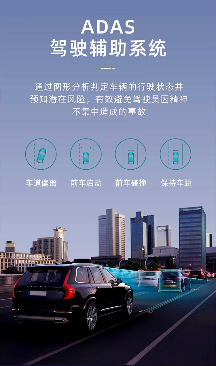 西安疲劳驾驶车载安全机器人哪家好 深圳市尼欧科技供应