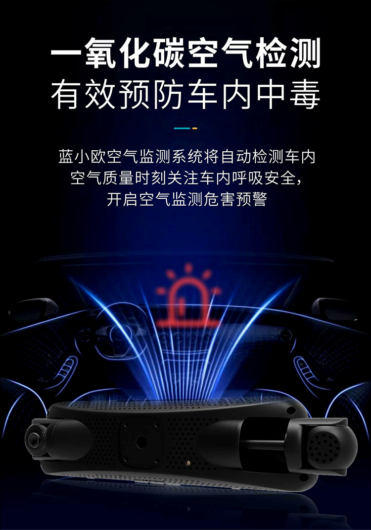 中山行车监控车载安全机器人哪家好 深圳市尼欧科技供应
