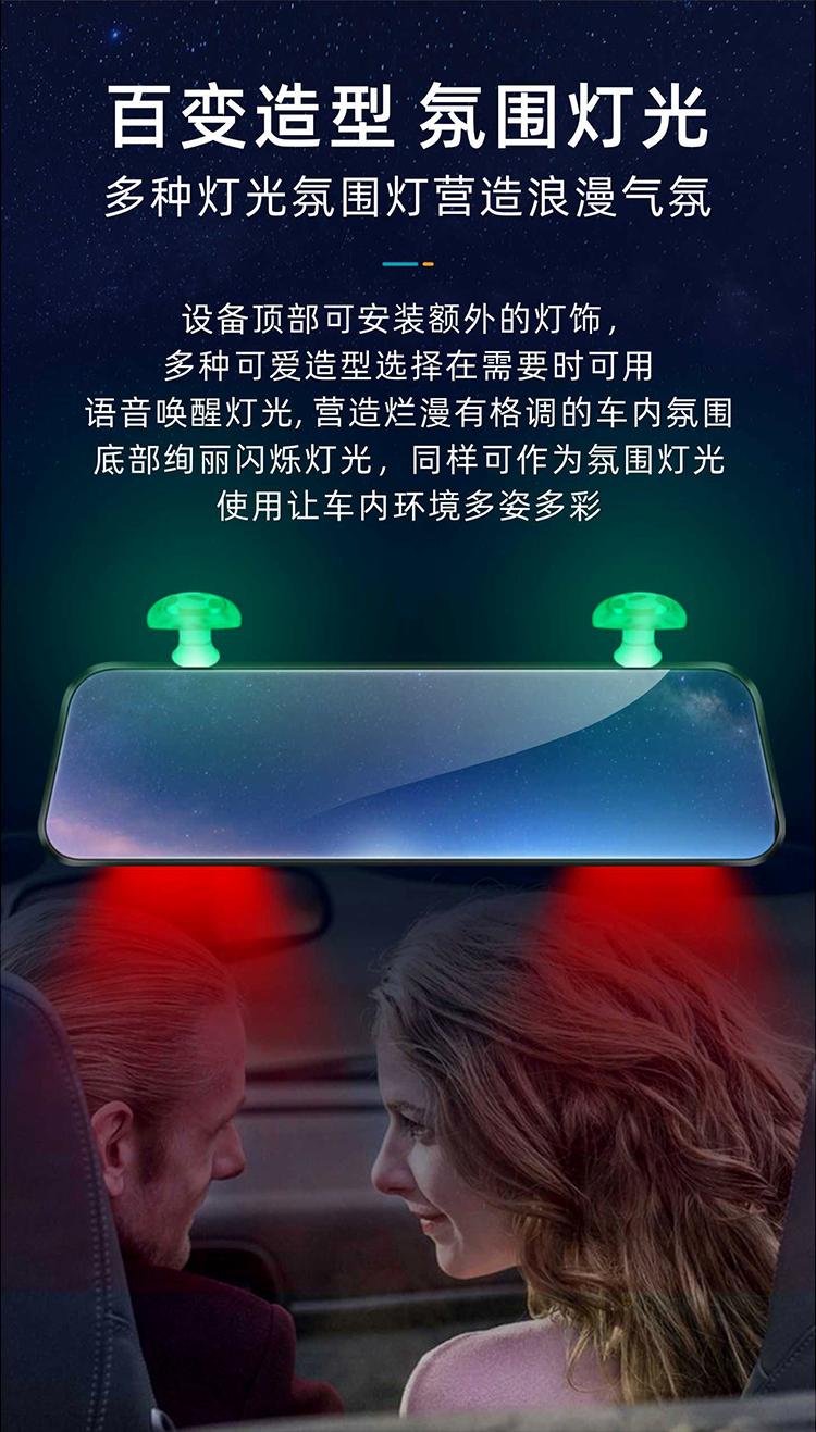 成都车辆故障检测车载安全机器人APP 深圳市尼欧科技供应