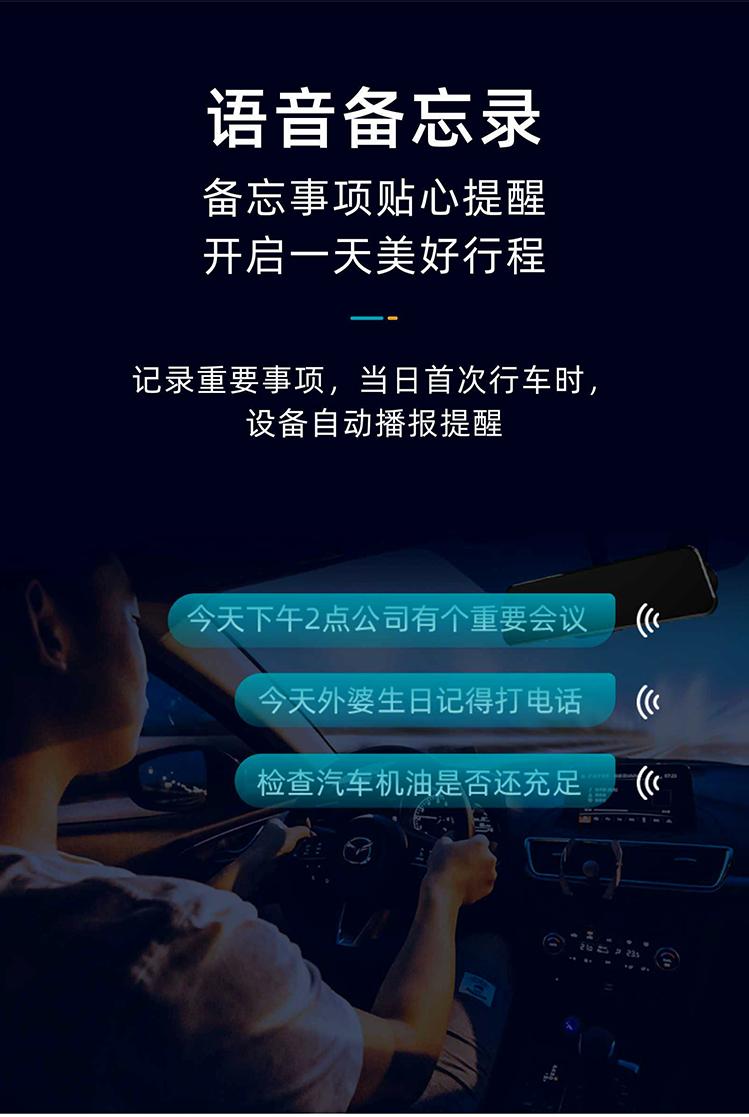 尼欧科技车载语音交互导航 深圳市尼欧科技供应