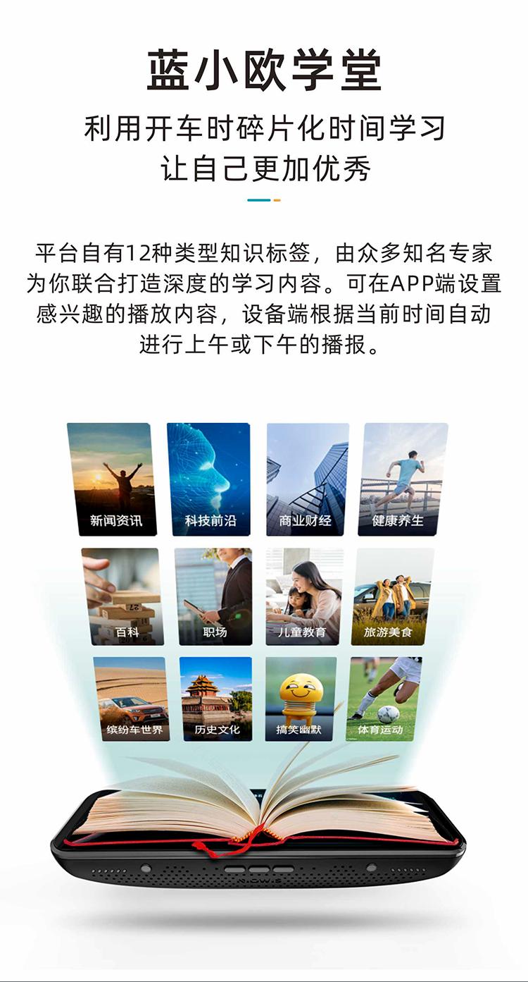 南山蓝牙车载语音交互智能播报「深圳市尼欧科技供应」