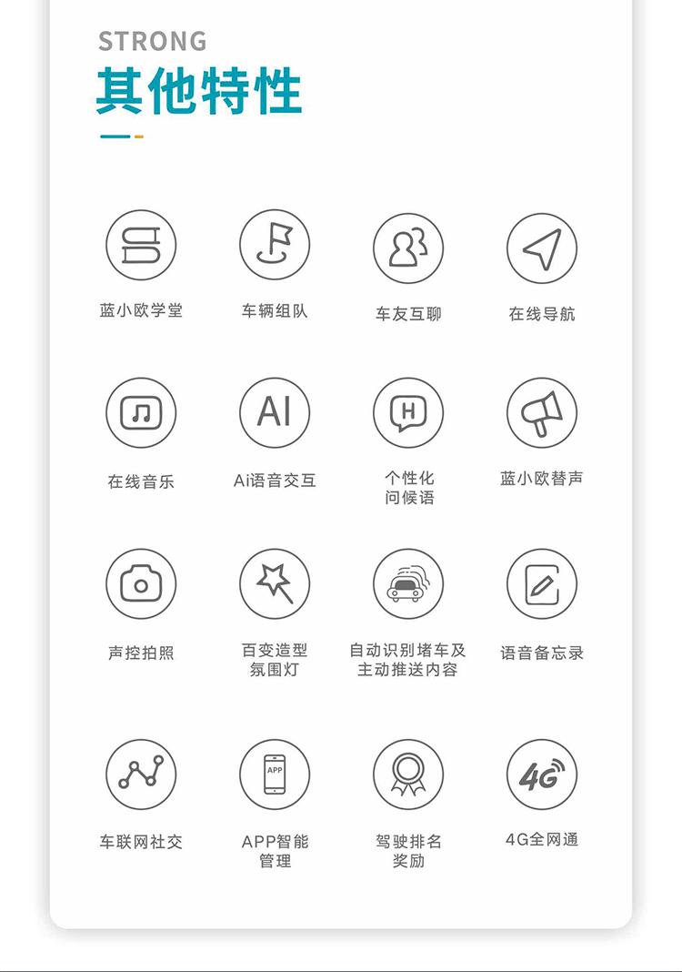 智能空气质量监测预警仪 深圳市尼欧科技供应