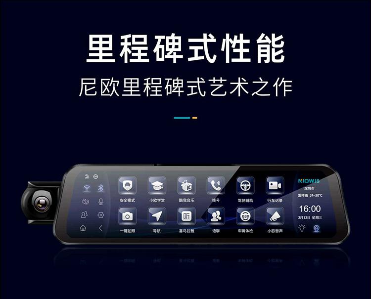佛山驾驶员空气质量监测后视镜 深圳市尼欧科技供应