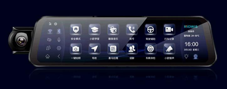 武汉尼欧科技疲劳驾驶预警 深圳市尼欧科技供应