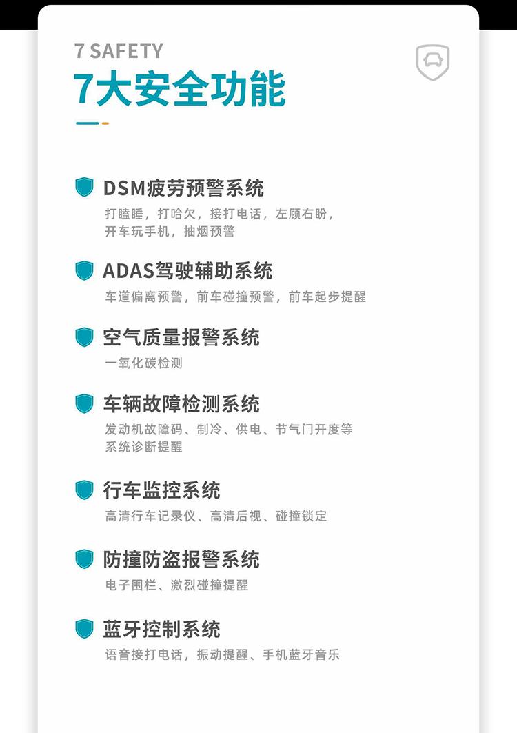 佛山清华合作疲劳驾驶预警价格 深圳市尼欧科技供应