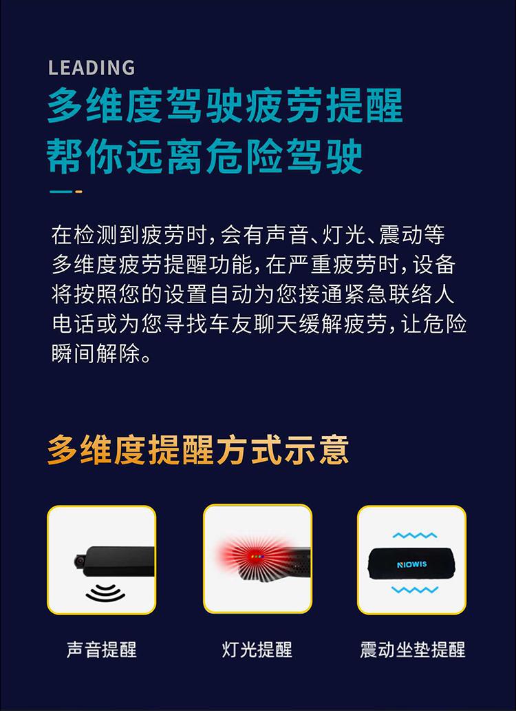 武汉安全疲劳驾驶预警蓝小欧 深圳市尼欧科技供应