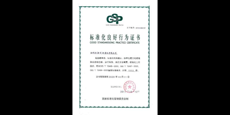 北京防爆钢丝绳电动葫芦厂家 纽科伦起重机供应