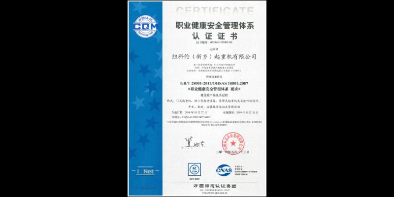 广州钢丝绳电动葫芦报价 纽科伦起重机供应