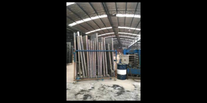 杭州偏中性除锈剂原理「南京博鑫环保科技供应」