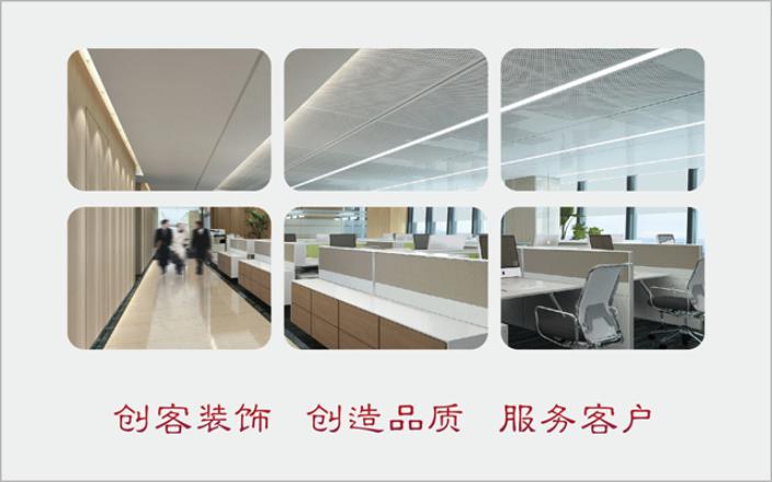 南京办公室装修装饰效果图公司