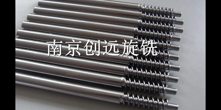 浙江计量螺杆旋风铣推荐厂家 南京创远旋铣装备供应
