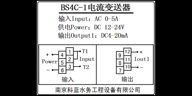 湖北本地电流变送器哪家强,电流变送器