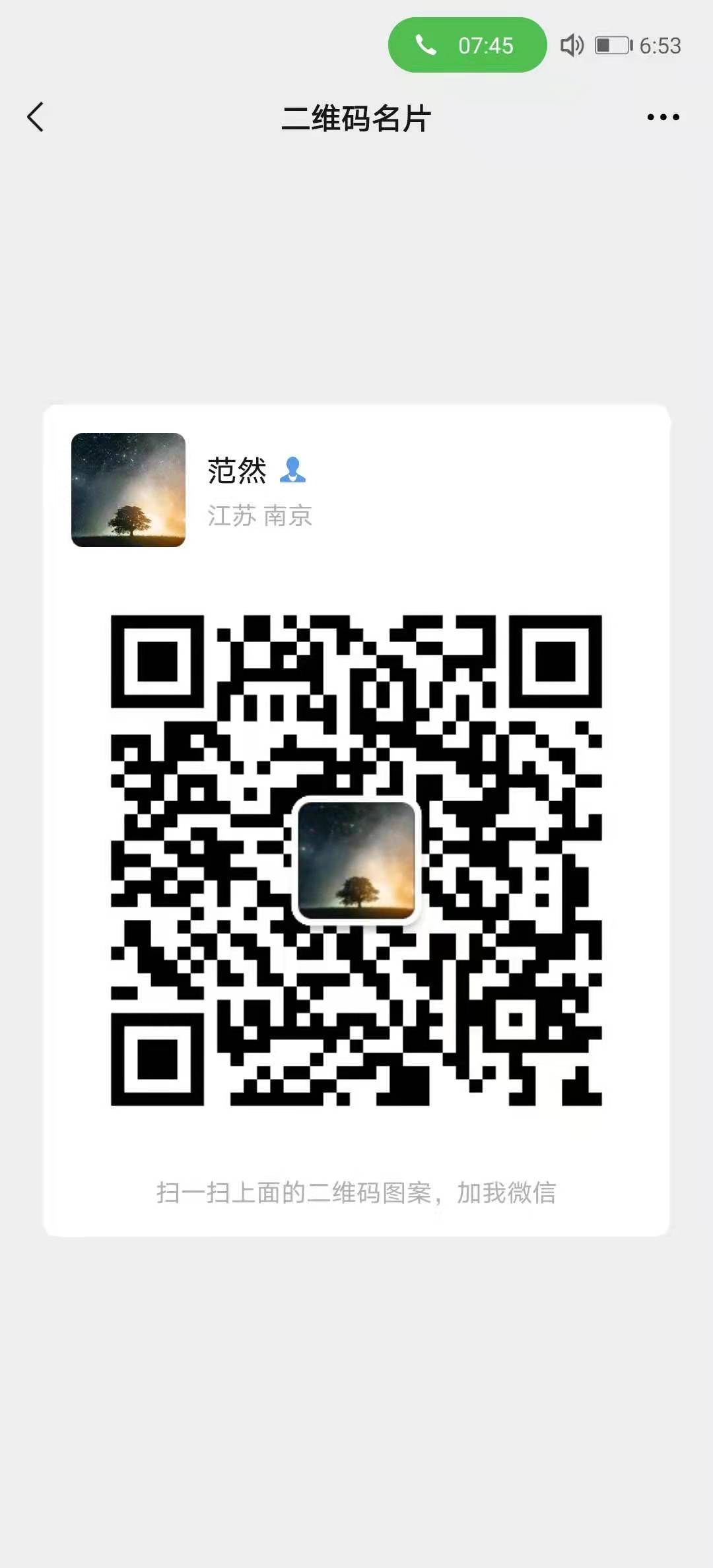 南京路邁特工程設備有限公司