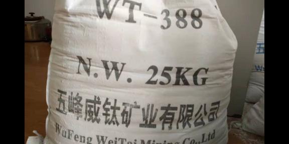 安徽购买超细硫酸钡 服务至上「五峰威钛矿业供应」