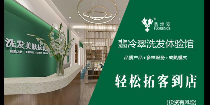 重慶有效拓客引流方案 南京仙極化妝品供應